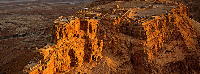 Fortaleza masada israel